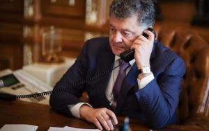 кристин лагард, мвф, петр порошенко, новости украины, политика, экономика