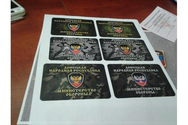 паспорт днр образец фото - фото 4