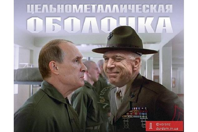 В США завершилась трехсторонняя встреча по реструктуризации украинского долга - Цензор.НЕТ 8319