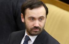 Экс-депутат Госдумы России Пономарев получил украинское гражданство: Порошенко подписал указ