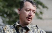 """Стрелков о группировках Донбасса: """"Никакого ополчения нет, они за 15 тысяч рублей готовы в своих стрелять"""""""