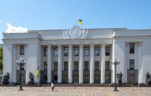 Рада соберется на пленарное заседание: озвучено содержание повестки дня