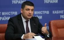 Семенченко действовал в полной координации с Россией: Гройсман обвинил нардепа в организации блокады Донбасса в интересах Путина