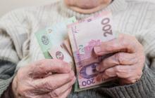Часть украинцев может остаться без пенсии: СМИ узнали, что произошло
