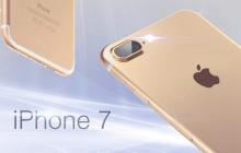 Ажиотаж вокруг iPhone 7: уникальные новинки из седьмой линейки от Apple можно уже увидеть в Сети