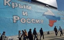 """Пропагандисты РФ кричат о приезде """"делегации"""" НАТО: кого на самом деле привезли в аннексированный Крым - СМИ"""