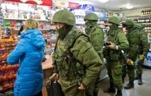 """Жители Крыма: """"Мы с Россией идем на дно и возвращаемся в 90-е, что же мы наделали – прости Украина"""""""