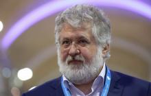 """""""Сравнимо с траншем МВФ"""", - """"ПриватБанк"""" подал в суд на Коломойского на $5,5 млрд"""