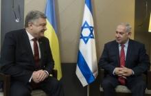 Порошенко в Израиле: будет подписано важное соглашение между двумя странами