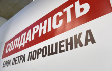 СМИ выяснили, как Порошенко может получить большинство в Верховной Раде