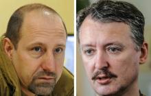 """Ходаковский и Стрелков встревожены активностью ВСУ на Донбассе: """"Ротация это или нет?"""""""