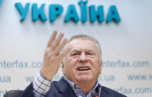 Жириновского будут судить за пособничество терроризму - детали рассматриваемого дела