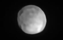 В Солнечной системе обнаружили еще одну планету, правда, она карликовая