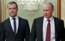 Путин и Медведев одновременно выехали из России - россиянам сообщили тревожную новость