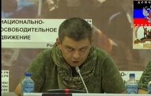 Российские боевики на Донбассе угрожают сбить самолет с футбольной командой из Латвии: ультиматум известного террориста поразил Сеть - фото