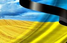 Черный четверг для Украины: ВСУ понесли тяжелую потерю – фото Героя, которого убили оккупанты РФ