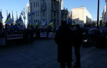 Центр Киева охватили протесты: люди под зданием Офиса президента выставили требования, детали