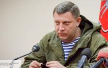 """У Захарченко нанесли новый удар по украинскому Донецку: даже сторонники """"ДНР"""" возмущены произошедшим"""