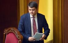 Разумков сделал важное заявление насчет будущих избирательных процессов в Украине