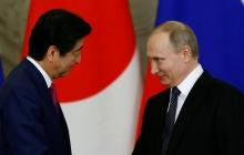 Правительство Японии поставило Москве четкие условия по возврату Курил