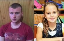 Новые подробности страшного убийства 11-летней Даши Лукьяненко под Одессой: что произошло в тот злосчастный день