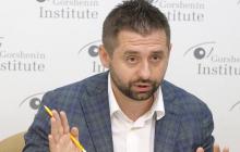 """Коалиция """"Слуги народа"""" с """"ОПЗЖ"""" в Раде: Арахамия сделал официальное заявление"""