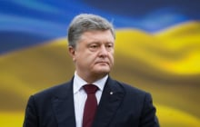 НАБУ возбудило уголовное дело против Петра Порошенко - детали