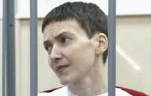 Вера Савченко объявила о переводе истощенной Надежды в одну из больниц Ростова