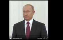 Видео с Путиным в Кремле взорвало соцсети: такой реакции президента РФ на слова ученого не ожидал никто