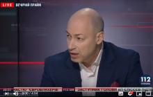 """Гордон нанес удар по """"112"""" каналу и Медведчуку - у ведущих """"округлились"""" глаза и наступила паника: видео"""