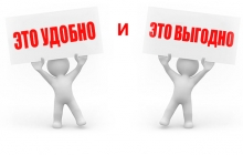 Продаем быстро: куда подать объявление и как правильно составить