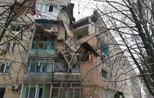 Под Киевом прогремел мощный взрыв - в Сети появились первые фото и видео разрушенной многоэтажки