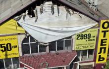 """Полиция назвала 3 версии пожара в """"Токио Стар"""" - одна из них поразила всю Украину"""