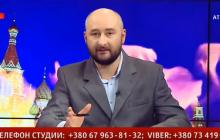 Стадия войны: Бабченко рассказал о знаковом изменении в России, которое не все заметили