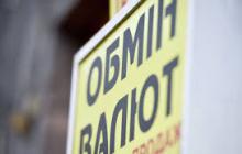 Курс доллара развернулся: на сколько подорожала валюта в банках Украины