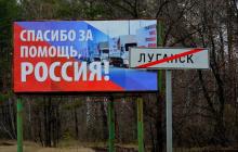 """""""Вот чего вы добились, луганчане"""": видео из Луганска на шестой год российской оккупации"""