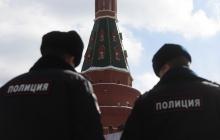 В Кремле пропала связь: злоумышленники нанесли урон правительству РФ в центре Москвы - СМИ