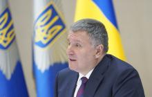"""Признать террористами батальон """"Азов"""" - Аваков выступил с жестким обращением к США"""