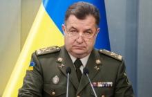 """Полторак: Украина запускает в серийное производство ракетную систему """"Ольха"""""""