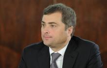 """""""Полное обнуление"""", - Эль Мюрид рассказал о судьбе Суркова после отставки"""