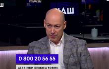 """Гордон сказал, что будет с минскими переговорами: """"Россия не будет возражать"""""""
