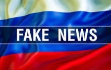 Кремль инвестирует в пропаганду: РФ выделит дополнительные миллионы для поддержки федеральных СМИ