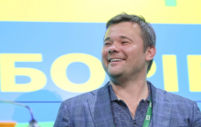 """Андрей Богдан вызвал скандал всего одним словом, украинцы негодуют: """"Ни дня без """"зашкваров"""""""