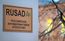 Отстранить Россию на четыре года: МОК накажет Москву суровыми санкциями