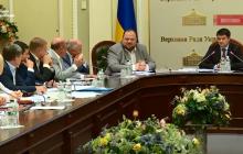 Рабинович устроил скандал в Верховной Раде - Разумков поставил его на место