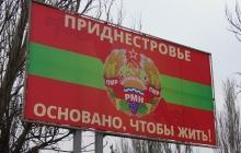 Украина и Молдова готовы вместе дать отпор агрессору - подробности