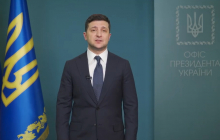 Зеленский подал декларацию за 2019 год: многомиллионные доходы, дорогие часы и собственность за границей