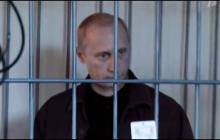 Арест Путина: в британской полиции сделали громкое заявление