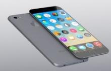 Презетация iPhone 7 от Apple: на iOS появится Super Mario, а в Apple Watch будет POKEMON GO
