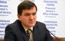 Кто займет заменит Луценко: новый претендент на пост главы ГПУ Горбатюк заявил о себе - детали